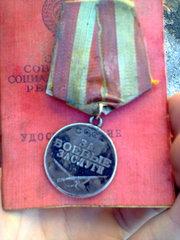 Звоните! купить медаль юбилейная в алматы, продажа медаль юбилейная, фотографии ордена