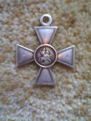 продам крест гиоргиевский серебреный 3 степень