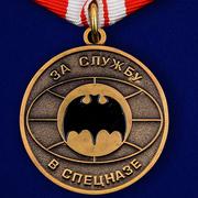 Широкий ассортимент медалей,  значков,  кубков,  сувениров,  жетонов