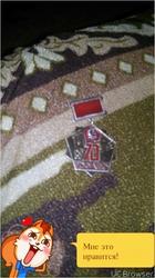 ПРОДАМ медаль. ГОЭЛРО 70